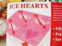 ジュースを凍らせてアイスにしても可愛い♪アイツハーツ