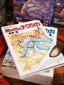 ボックス アメリカ アメリカン トルメキア バージョン アニメージュ コミックスワイド