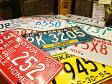 USEDナンバープレート(ノーマルタイプ) 1枚 ■ 「楽天1位」 アメリカ雑貨 アメリカン雑貨 インテリア 雑貨 人気 おしゃれ 通販 壁面装飾 装飾 ディスプレイ 内装 人気 ウォールデコレーション 壁飾り アメリカ 雑貨 看板 通販