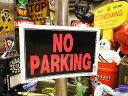 アメリカのプラスチックサインプレートS(駐車禁止/テキスト) ■ サインプレート アメリカ 看板 アメリカ雑貨 アメリカン雑貨