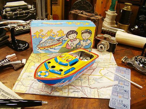 なつかしの昭和時代のおもちゃ ポンポン船