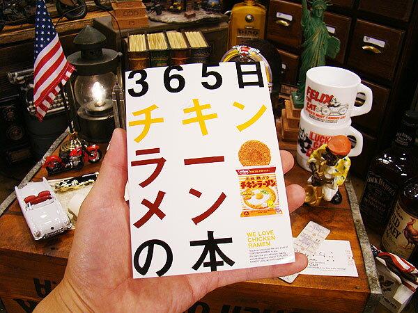 http://macaro-ni.jp/5426