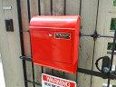マーキュリー メールボックス(レッド) ■ アメリカ雑貨 アメリカン雑貨 おしゃれ 人気 ブランド