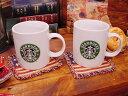 スターバックスコーヒーのマグカップ 2個セット