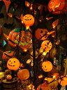 【即納 在庫あり】ジャラジャラライトが飾りつけの定番!ハロウィン 10連パンプキンパーティライト ■ ハロウィン グッズ 楽天1位 飾り かぼちゃ カボチャ ジャック・オ・ランタン ジャコランタン ジャックオランタン ハロウィーン パーティー アメリカン雑貨 照明 おしゃれ