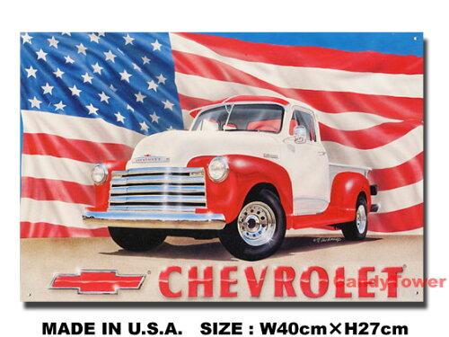 アメリカンブリキ看板 シボレートラック -'51 Pickup-