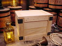 輸出用木箱 Aタイプ 無色 Lサイズ ■ 「楽天1位」 ■ アンティーク風木箱 木箱 小物入れ ガーデニング ケース 小物 ボックス 通販 ワイン 収納 アンティーク アメリカ雑貨 アメリカン雑貨 ふた付 収納ボックス