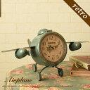 置時計 卓上 時計 レトロデイズ Airplane エアプレイン レッド ブルー アンティーク 置き時計 置き アンティーク風 可愛い おしゃれ レトロ アンティーク時計 クロック リビング インテリア 北欧 カフェ風 フレンチ カントリー シャビーシック ラスティック テーブルクロック