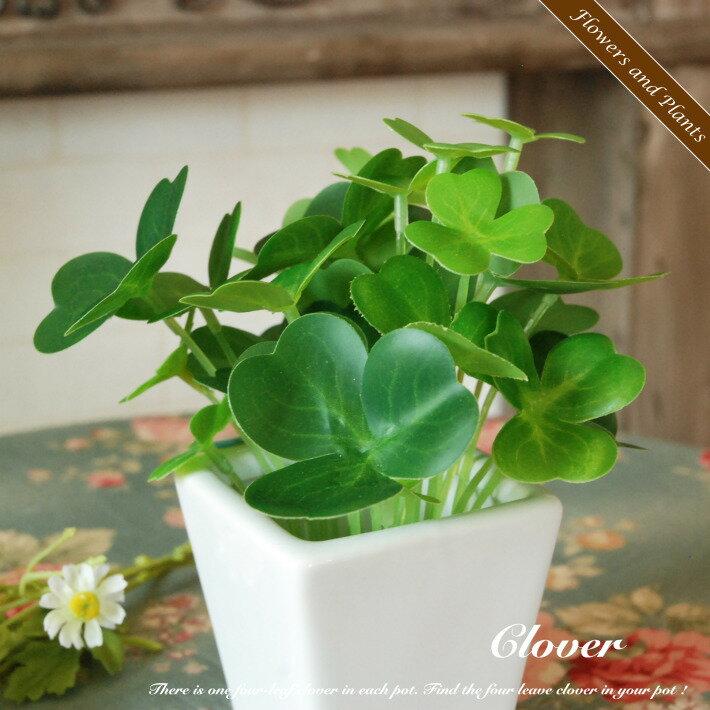 クローバー四角造花観葉植物SアレンジCT触媒光触媒ミニ観葉植物人口観葉植物消臭抗菌効果フェイクフラワ