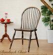 ボウバックチェア アンティーク チェア ダイニングチェア 椅子 オーク材 ナラ ナラ材 オーク レトロ ブラウン ダークブラウン 木製 いす イス 完成品 カントリー 北欧 カフェ風 カフェ ピアノ チェアー 姫 姫系 おしゃれ フランス イギリス ゆったり 木製 木 天然木 木目