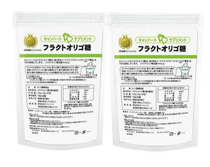 キャンハート フラクトオリゴ糖【2袋セット】[送料無