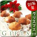 クリスマスのミニミニパネトーネ【愛犬用】【クリスマスギフト】【パネトーネ】