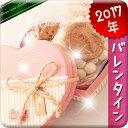 ☆2016☆バレンタインハートBOXピッコロ【愛犬用】【犬用バレンタイン】【バレンタインギフト】【無添加 手作りクッキー】