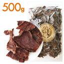 ショッピング牛タン 【無添加】牛の上タン500g 犬 おやつ/犬用おやつ/おやつ 犬用/おやつ 犬