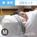 医療用帽子<就寝用>消臭抗菌 脱毛ケア帽子【炭のチカラ帽子】Mサイズ(2枚セット)(男女兼用)