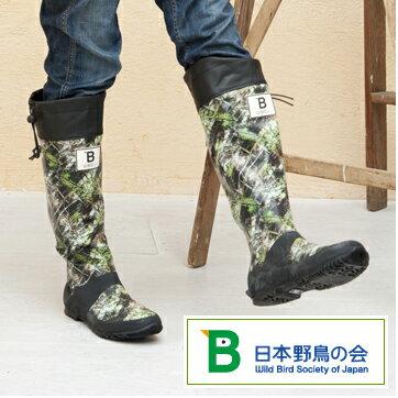 日本野鳥の会 バードウォッチング長靴 カモフラージュ柄 レインブーツ 雨靴 バードウォッチ…...:canpanera:10000216