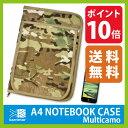 カリマー A4ノートブックケース マルチカム karrimor A4 NOTEBOOK CASE Multicam トラベル 海外旅行 ポーチ 旅行 筆記用具 地図 登山 マップ 携帯電話 タブレット