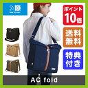 カリマー ACフォールド karrimor|ショルダーバック|斜め掛け|カメラバック|ボディバック|タウンユース|トラベル|旅行|カジュアル|バック|鞄|メンズ|レディース|男女兼用|男性|女性
