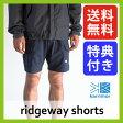 <残り3枚!>【50%OFF】 カリマー リッジウェイショーツ karrimor【送料無料】ストレッチ|クライミングショーツ|登山パンツ|アウトドア|トレッキング|短パン|ショーツ|クライミングパンツ|ridgeway shorts|SALE|セール|%OFF|10500