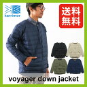 <残りわずか!>【40%OFF】カリマー ボイジャーダウンジャケット karrimor 【送料無料】 voyager down jkt ダウン インシュレーショ...