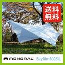 <2016年モデル>モノラル スカイフィルム200 SIL 【送料無料】 MONORAL SkyFilm200 アウトドア レジャー タープ キャンプ スカイブルー 0824楽天カード分割