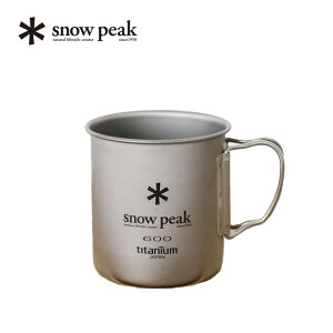 スノーピーク チタンシングルマグ ポイント マグカップ キャンプ アウトドア チタニウム