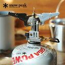 スノーピーク ギガパワーマイクロマックス【ポイント5倍】snow peak GS-110AR ガス 調理器具 キャンプ アウトドア コンロ マイクロストーブ コンパクト 軽量