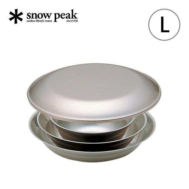 スノーピーク テーブルウェアセット