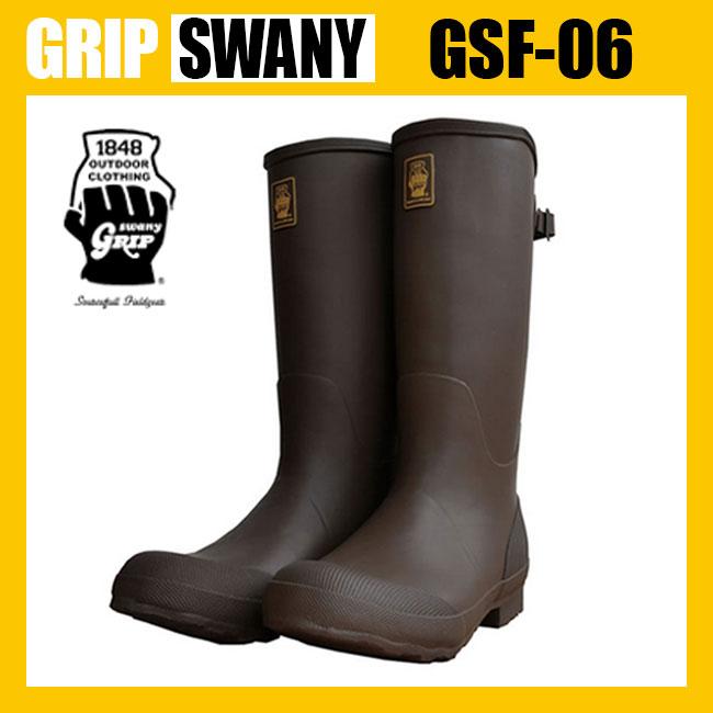 グリップスワニー GSF-06 ニーブーツ ブラウン