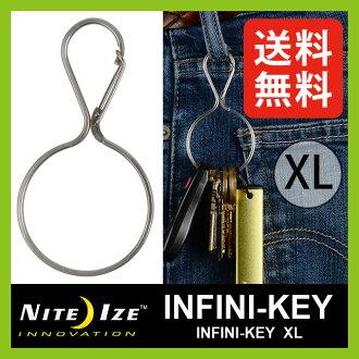 < 2015年-2016年模型 > 騎士是 infiniki XLNITEIZE | 鑰匙扣 | 鑰匙圈 | 登山扣 | 簡單 | 時尚 | 方便貨物 | 戶外 | 營 | 汽車 | 自行車 | 尺寸 XL | INFINI 關鍵 XL