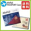 アカフジ パスポートケース 【送料無料】|akafuji|赤富士|あかふじ|葛飾北斎|パスポートカバ