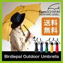 Euro SCHIRM ユーロシルム バーディーパルアウトドアアンブレラ 登山 トレッキング 軽量 台風 レイングッツ 傘 送料無料 雨具 レイングッツ かさ カサ メンズ レディース 大き目 7500