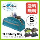 シートゥーサミット トラベル TL トイレタリーバッグ S 【送料無料】 |トラベル|旅行|出張|海外旅行|海外出張|シャツ|オーガナイザー|化粧ポーチ|洗面用具