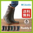 【正規品】columbia コロンビア ラディ 2 長靴 【送料無料】Ruddy 2|雨靴|レインブーツ|雨具|ガーデニング|園芸|楽天|アウトドア|グッツ|農作業|田んぼ|ジュニアにも|メンズ|レディース|おしゃれ|女の子|可愛い|男性|女性|釣り|雪|フィッシング||