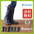 <残りわずか!>【30%OFF】【正規品】columbia コロンビア ラディ 2 長靴 【送料無料】Ruddy 2|雨靴|レインブーツ|雨具|ガーデニング|園芸|楽天|アウトドア|グッツ|農作業|田んぼ|メンズ|レディース|おしゃれ|可愛い|男性|女性|釣り|雪|フィッシング|SALE|セール