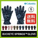 【2015秋冬】Columbia コロンビア バックアイスプリングスグローブ【送料無料】【正規品】手袋|手ぶくろ|グローブ|防寒|保温|フリース|メンズ|レディース|アウトドア|スポーツ|登山||