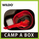 ウィルドー キャンプエーボックス コンプリート ポイント アウトドア スプーン フォーク ボックス