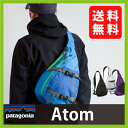 パタゴニア アトム ボディバッグ 2014|patagonia|Atom|通気性|バッグ|アウトドア|トレッキング|ランニング|バイク|自転車|サイクリング|スポーツ|ショルダーバック|ワンショルダー|ブログ|トラベル|旅行|7L|tgn|SALE|セール|%OFF|pack|bag|6000