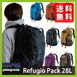 パタゴニア レフュジオ・パック 28L リュックサック【送料無料】【正規品】patagonia|Refugio Pack 28L|軽量|リュック|アウトドア|スポーツ|28L|トラベル|旅行|セカンドバック|2014|通勤|通学|アウトドア|登山|9500|SALE|セール|%OFF|