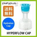プラティパス ハイパーフロー キャップ【ポイント3倍】水筒|すいとう|ソフトボトル|ハイドレーション|Hyper Flow Cap|platypus|リュック|リュックサック|飲み口|スペア