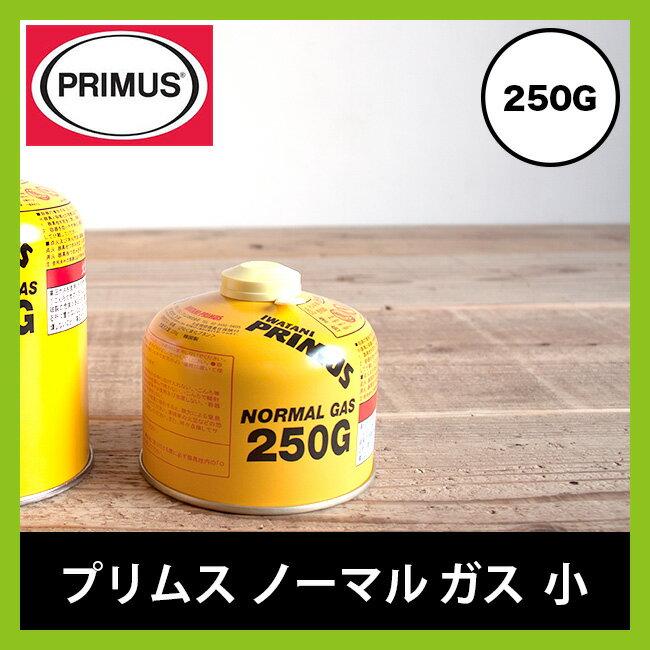 プリムス ノーマルガス(小) IP-250G