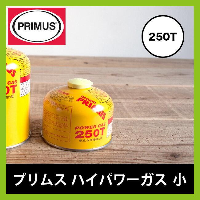 プリムス ハイパワーガス(小) IP-250T