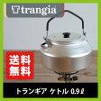 トランギア ケトル 0.9リットル trangia【TR-324】|アウトドア|キャンプ|登山|トレッキング|レジャー|0.9L|調理器具|やかん|コッヘル|湯沸かし|アルミ|軽量|