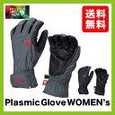 マウンテンハードウェア ウィメンズ プラズミック グローブ Mountain Hardwear Women's Plasmic Glove 【送料無料】 アウトドア手袋 クライミング 登山グローブ インナーグローブ タブレット/タッチスクリーン対応 薄手 レイングローブ