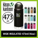 Klean Kanteen クリーンカンティーン WIDE INSULATED ワイド インスレート 473ml (16oz) 水筒|すいとう|保温|保冷|ボトル|ワイド|16|gwt|キャップ|広口ボトル|エイアンドエフ|A&F|カンティーンボトル|おしゃれ|直飲み|ステンレス|SALE|セール