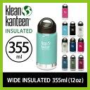 Klean Kanteen クリーンカンティーン WIDE INSULATED ワイド インスレート 355ml (12oz) 水筒|すいとう|保温|保冷|ボトル|ワイド|12|gwt|キャップ|広口ボトル|エイアンドエフ|A&F|カンティーンボトル|おしゃれ|直飲み|ステンレス|SALE|セール