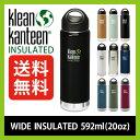 Klean Kanteen クリーンカンティーンWIDE INSULATED ワイド インスレート 592ml (20oz) 水筒|すいとう|保温|保冷|ボトル|ワイド|20|gwt|キャップ|広口ボトル|エイアンドエフ|A&F|カンティーンボトル|おしゃれ|直飲み|ステンレス|SALE|セール