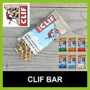 クリフバー CLIF BAR
