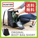 【50%OFF】ハンター オリジナルブーツバッグ ショート ...