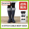 ハンター 6スティッチ ケーブルブーツソックスHUNTER 6 STITCH CABLE BOOT SOCK 靴下|ソックス|長靴|レインブーツ|防寒|ニット|フリース|あったか|冬|雪|おしゃれ|かわいい|アレンジ